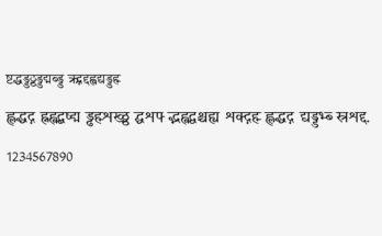 Chanakya Font Family Free Download