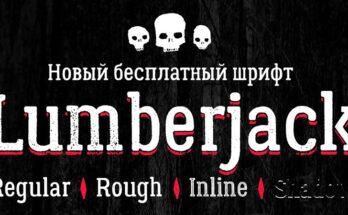 Lumberjack Font Family Free Download