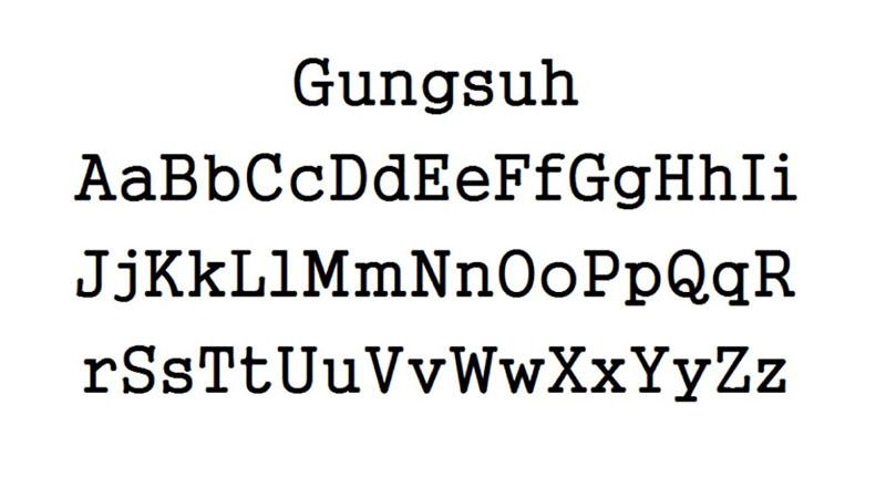 Gungsuh Font Family Download